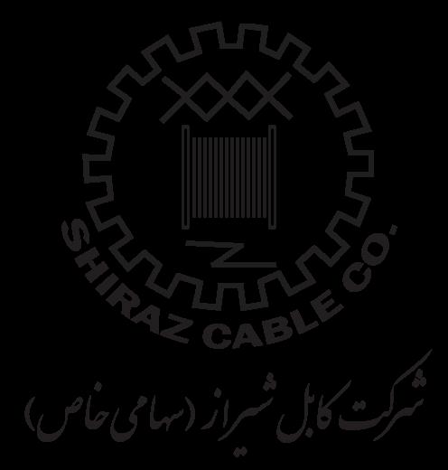 شرکت تولیدی کابل شیراز